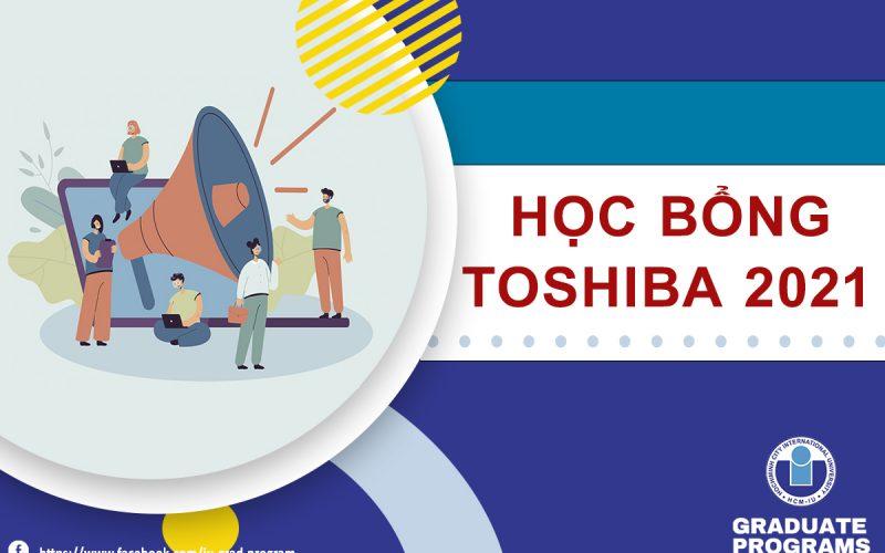 2021 Toshiba Scholarship Notification